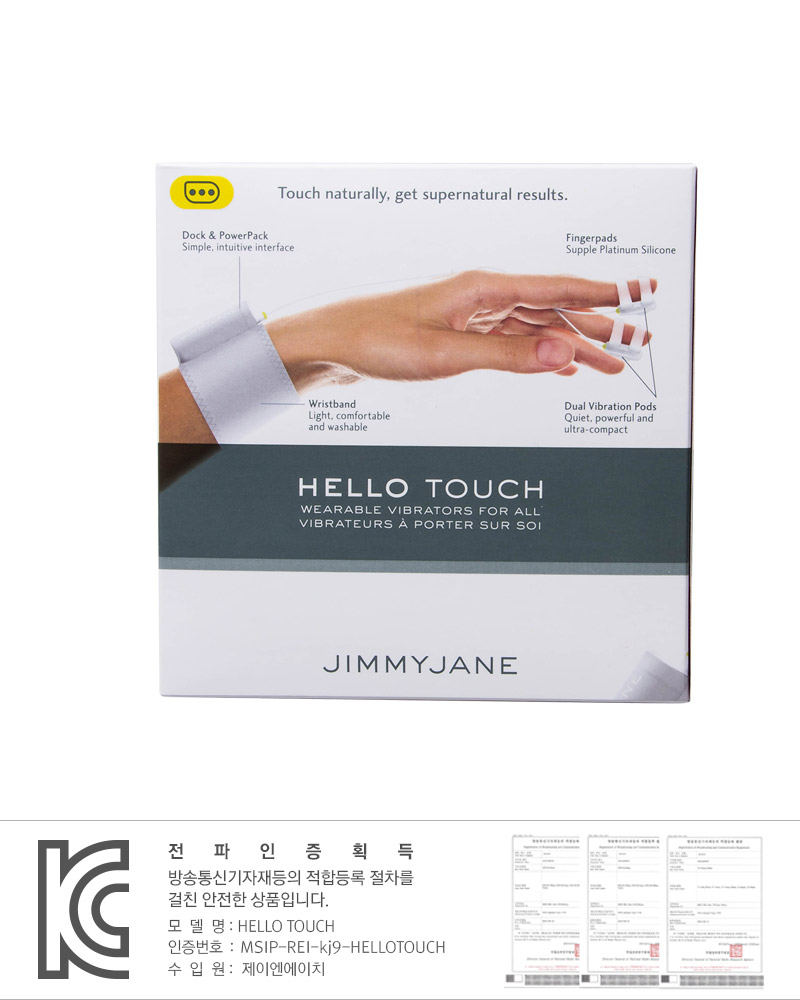 [JIMMY JANE] Hello Touch