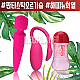 http://www.redplace.co.kr/data/item/1519122358/thumb-RED_DEAL02THUMB_80x80.png